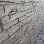 Mur vertical gris - Motif béton imprimé